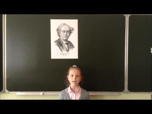 Изображение предпросмотра прочтения – ВиолеттаВоронкова читает произведение «Листья (Пусть сосны иели…)» Ф.И.Тютчева