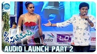 S/o Satyamurthy Movie Audio Launch Part - 2 | Allu Arjun | Samantha | Trivikram | Devi Sri Prasad