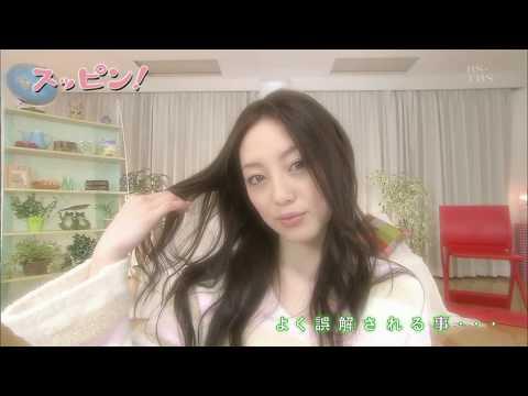 MIYUU SAWAI makeup