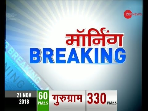 Morning Breaking: 6 reported dead after explosion rocks Pulgaon Army Department in Wardha
