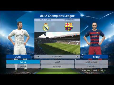 Best formation pes  for  |  Real Madrid |