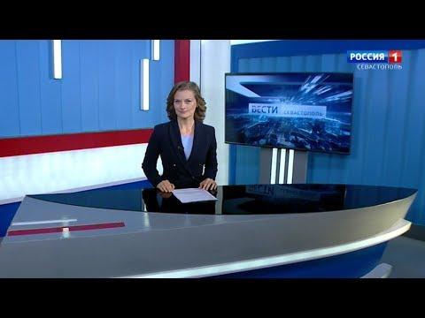 Вести Севастополь 9.01.2020. Выпуск 11:25