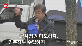 MBC 파업 복귀, 김장겸과 입사 동기인 강재형 아나운서의 감동 발언