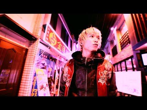 INKYMAP 「Mantis」 Music Video