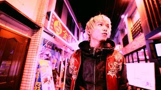 INKYMAP 「Mantis」 Music Video