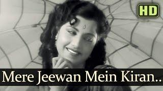 Mere Jivan Me Kiran Banake (HD) - Talaq Songs - Rajendra Kumar - Kamini Kadam - Asha - Manna Dey