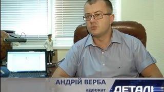 Днепропетровских владельцев домашних животных будут «сажать» за нарушение правил содержания питомцев