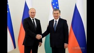 Неделя Президента Узбекистана (15-21 октября 2018г.,