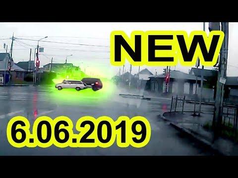 Подборка дтп на видеорегистратор за 6.06.2019. Видео аварий и дтп июнь 2019 года.