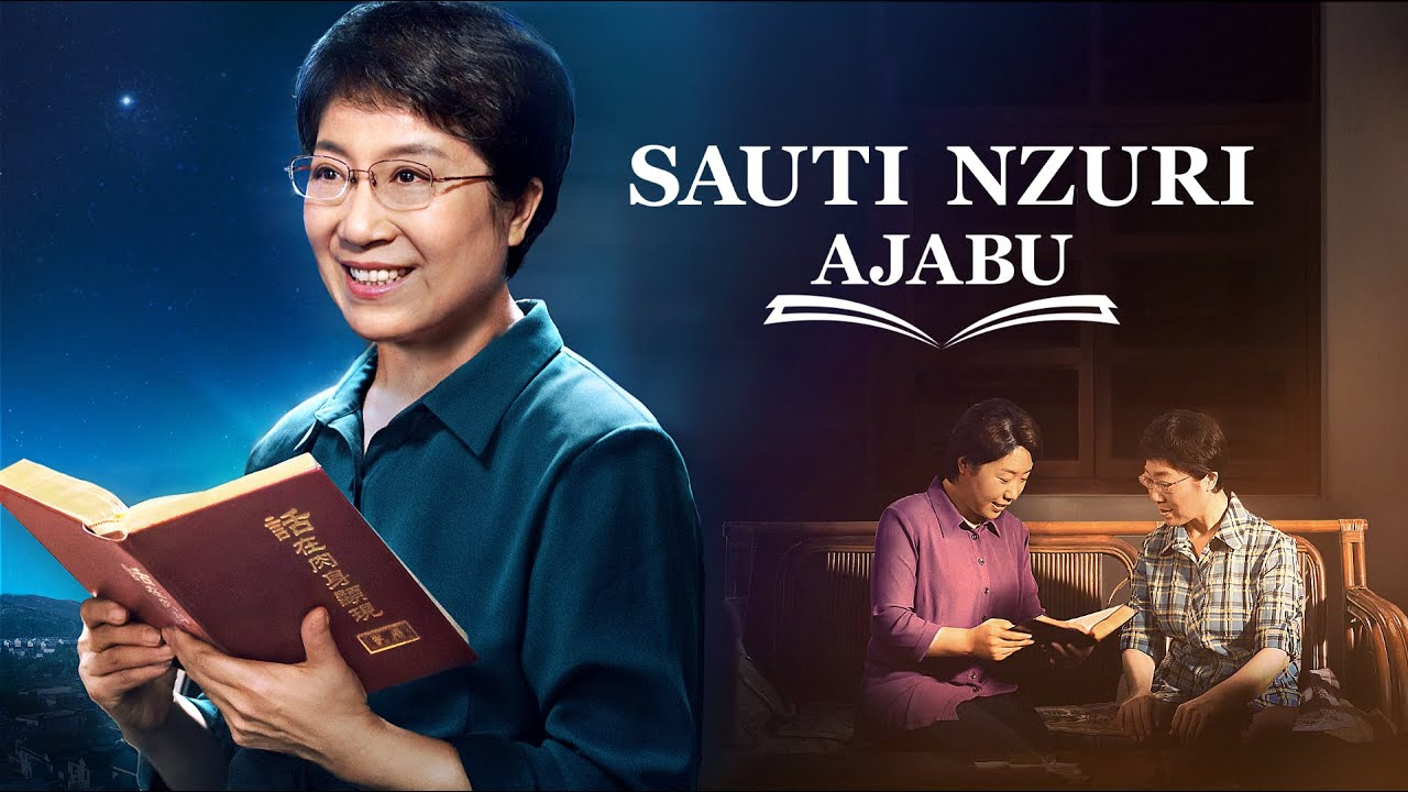 "The Words the Holy Spirit Says to the Churches   ""Sauti Nzuri Ajabu""   Filamu za Injili"