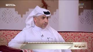 نقاش ضيوف #الديوانية حول حضور رئيس الهيئة لاستاد الملك فهد هل هي رسالة للمسؤول أم أمر طبيعي