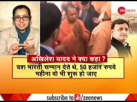 Debate: Why Akhilesh Yadav is uncomfortable over Yogi Adityanath's 'pension for sadhus'scheme