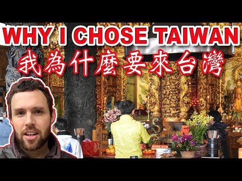 | Why I Chose TAIWAN