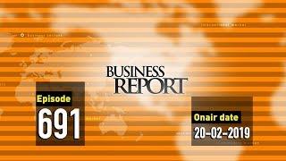 বিজনেস রিপোর্ট ২০ ফেব্রুয়ারি, ২০১৯ | Bangla Business News | Business Report | 2019