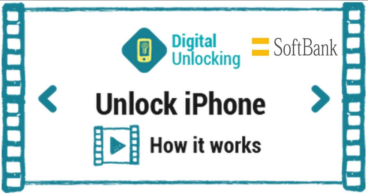 How to Factory Unlock Softbank iPhone [Japan]