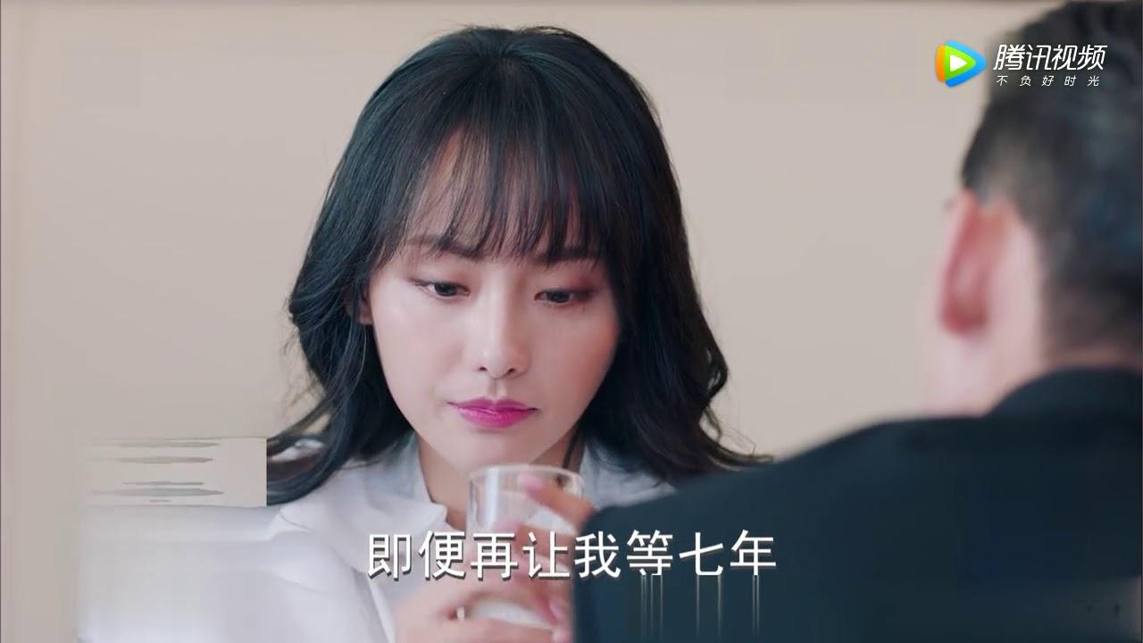 《溫暖的弦》第19集預告【觀達影視官方頻道】 - YouTube