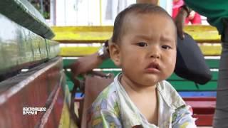 видео Что заставляет мигрантов отказываться от своих детей
