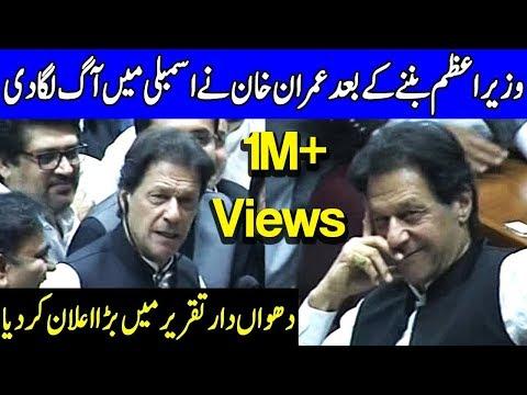 Imran Khan's Fiery
