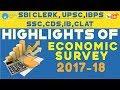 Highlights Of Economic Survey 2017-18 For SBI CLERK