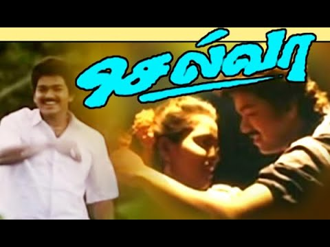 Latest Superhit Movie | 2016 | Vijay Latest Movie | Tamil Movie | Raghuvaran | Manivannan | Senthil