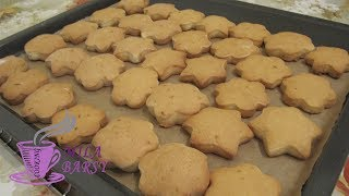 Печенье на майонезе Очень вкусно ( Cookies on mayonnaise) Простой рецепт