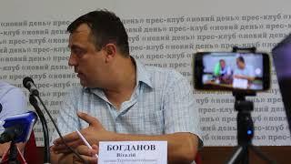 Богданов не может объяснить, почему расстался с Мазур