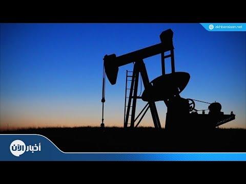 اتفاق بين بغداد وأربيل لاستئناف تصدير نفط كركوك  - نشر قبل 5 ساعة