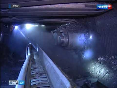 """Горняки шахты """"Дальняя"""" добыли миллион тонн угля"""