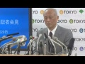 【中継】20日14時~ 舛添都知事が政治資金の私的流用について会見