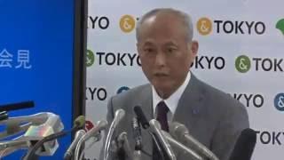 舛添都知事 政治資金めぐる新疑惑で釈明会見 (2016年5月20日 ) thumbnail