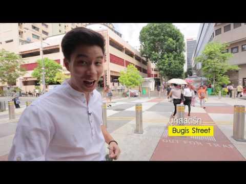 ASEAN Law : SINGAPORE Tqape3