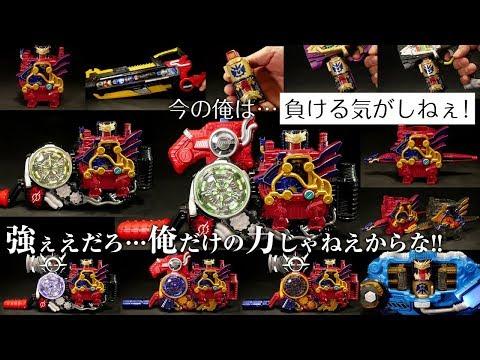 仮面ライダービルド【DXグレートクローズドラゴン】ビルドドライバー エボルドライバー ハザードトリガー Kamen Rider Build DX Great Cross-Z Dragon
