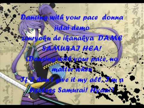 Gakupo Dancing Samurai lyrics