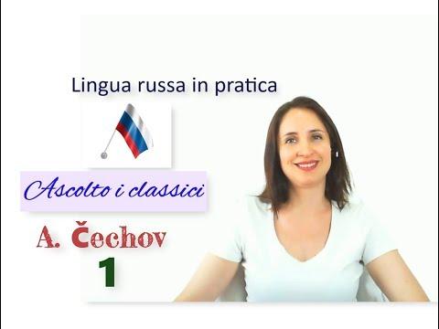 """21/07/2017-russo-intermedio.-a.-Čechov-""""il-gabbiano""""-(spettacolo-audio)-–-presentazione"""