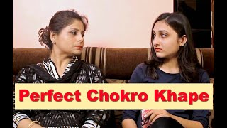Adjusting Is not compromising - Rishto.com - Sindhi Matrimony