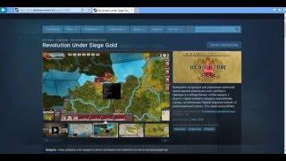 revolution under siege.ссср в играх.(1выпуск)