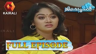 Mizhineerpookkal 01st Sep 2016 Full Episode