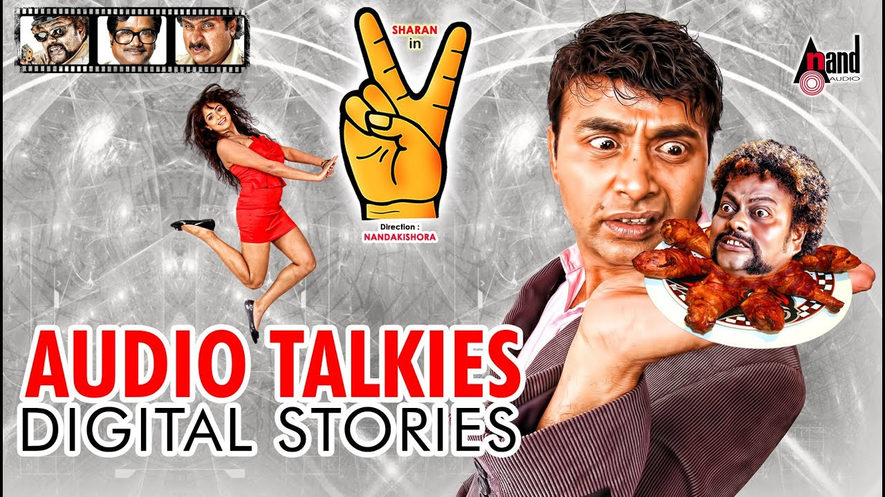 Victory | Audio Talkies | Sharan G K | Asmitha Sood | Ravishankar | Arjun  Janya | Nandakishora