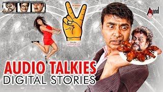 Victory | Audio Talkies | Sharan.G.K | Asmitha Sood | Ravishankar | Arjun Janya | Nandakishora
