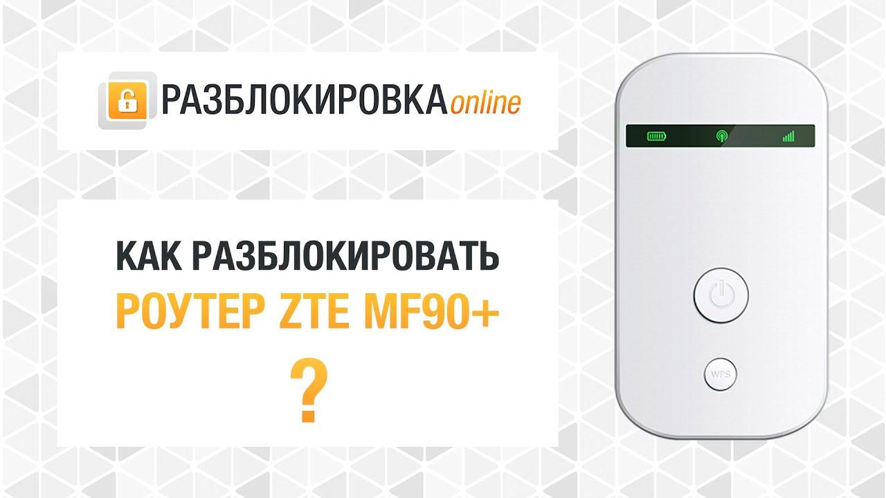 MegaFon Wi Fi роутер MR100 3 с поддержкой 4G: обзор - YouTube