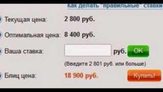 Продается новостной сайт с ТИЦ 10 всего за 2200 рублей