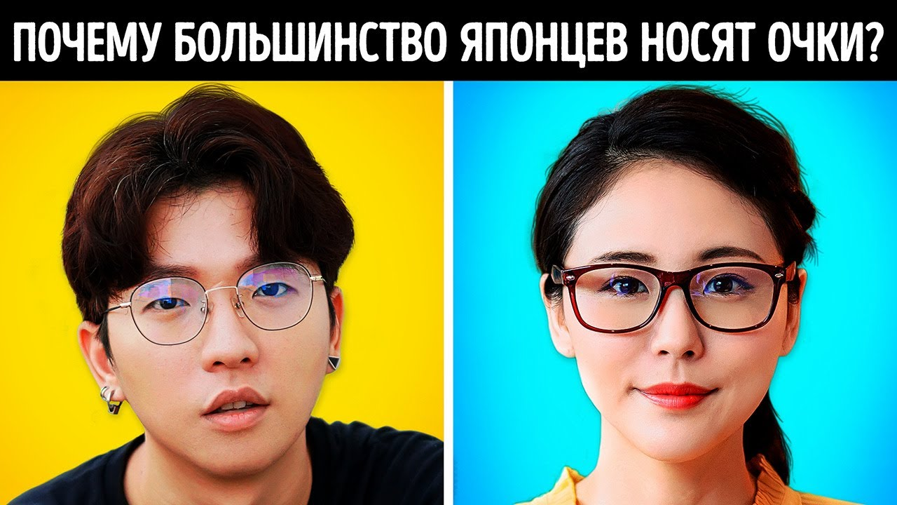 Почему большинство японцев носят очки, и еще 22 уникальных факта о Японии