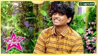 Interview with Uriyadi 2 Movie Director Vijay Kumar on Natchathira Jannal | 07/04/2019