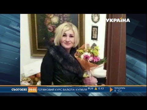 Українську заробітчанку по-звірячому
