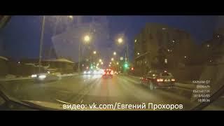 Тупое ДТП Тюмень Запольная 05- 02-18