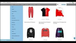 Одежда и футболки Supreme. Купить футболку Суприм в интернет магазине(, 2018-07-25T11:25:27.000Z)