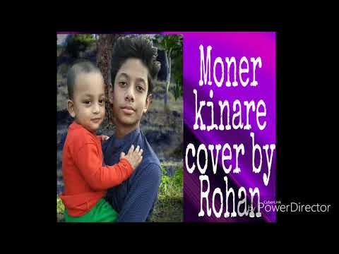 Moner kinare cover by Rohan