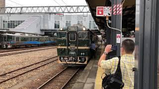 キハ40-2000形 8371D 臨時快速べるもんた51号 城端行き 高岡発車