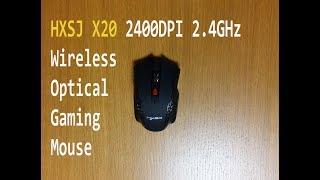 HXSJ X20 2400DPI 2.4GHz Wireless Optical Gaming Mouse @Gearbest