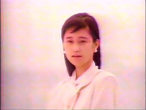 福井ご当地CMヤマトタカハシ昆布館1991年